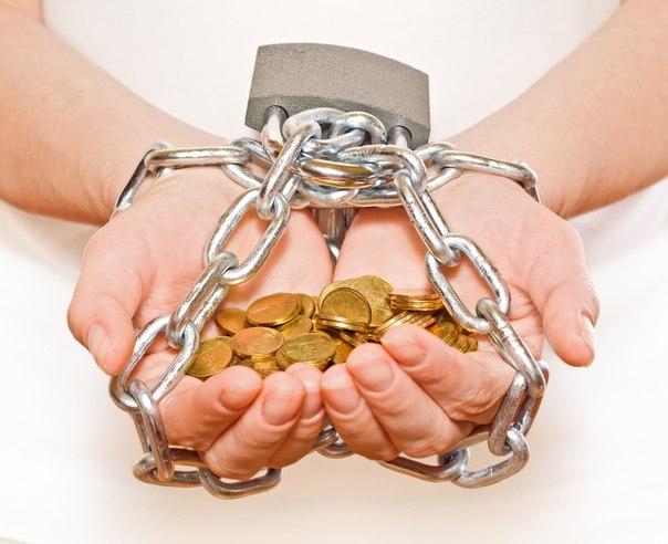 Деньги в цепях