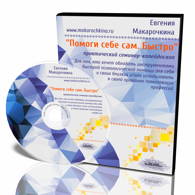 DVDbox_cd_v4